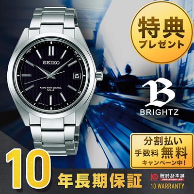 release date: 98494 5f5fb セイコー・ブライツのスタンタードモデル・SAGZ083 | Watch-Graph